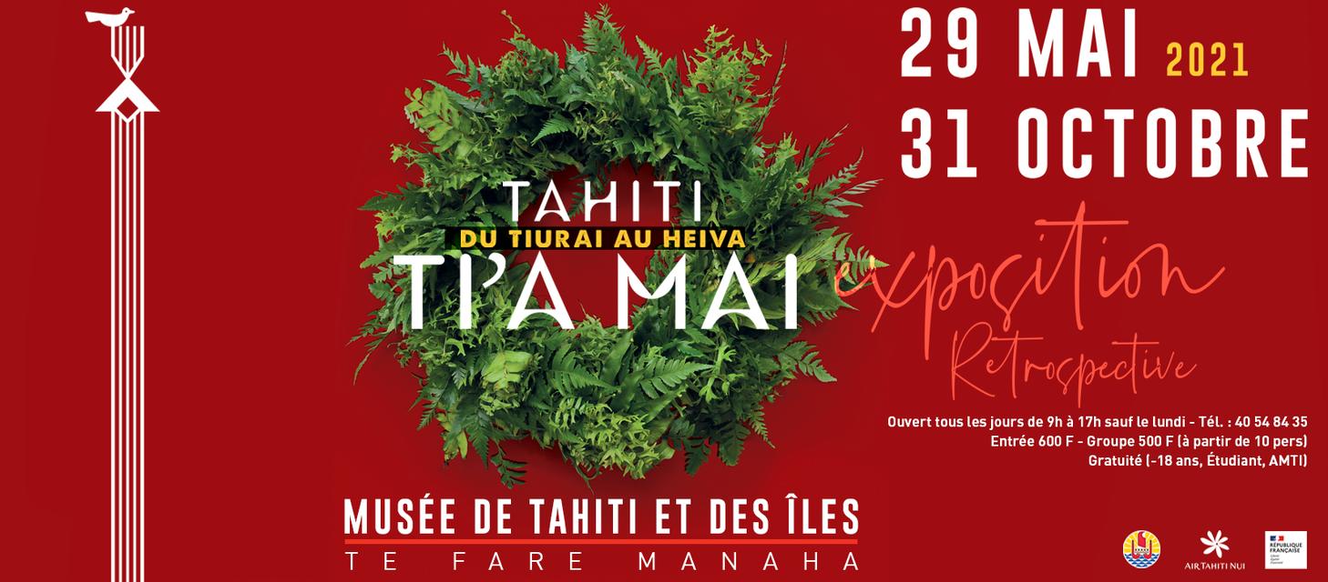 https://tahititourisme.cl/wp-content/uploads/2017/08/museetahitietsesilesphotodecouverture.png